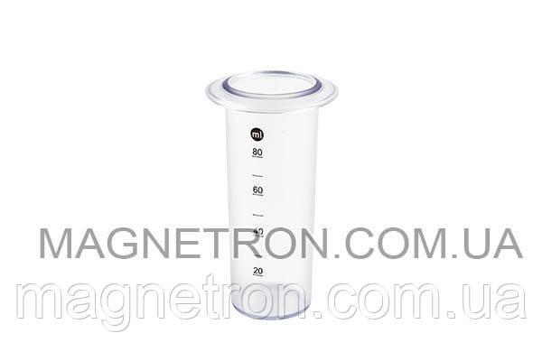 Толкатель (малый 80ml) насадки AT340 для кухонного комбайна Kenwood KW712339, фото 2