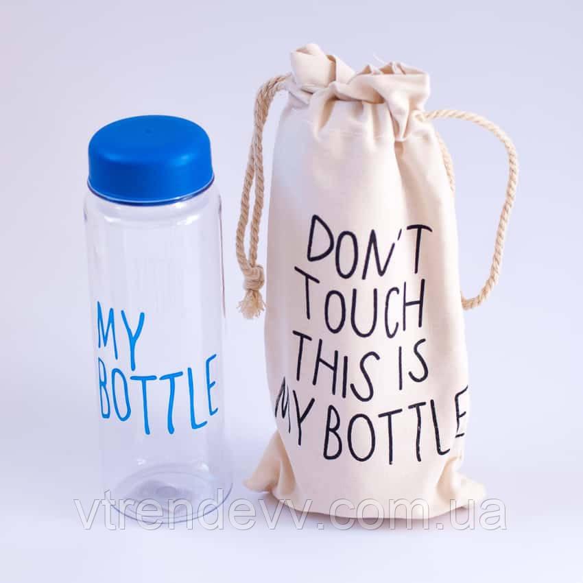 Бутылка My Bottle в чехле 500 ml (синяя)