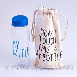 Бутылка пластиковая My Bottle в чехле 500 ml синяя
