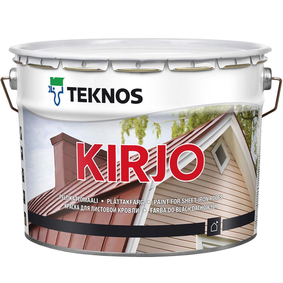 Фарба для металу Teknos Kirjo, Білий, 9 л