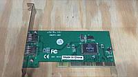 Контроллер PCI переходник на 2 USB 2.0