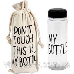Бутылочка My Bottle в чехле 500 ml (черная)