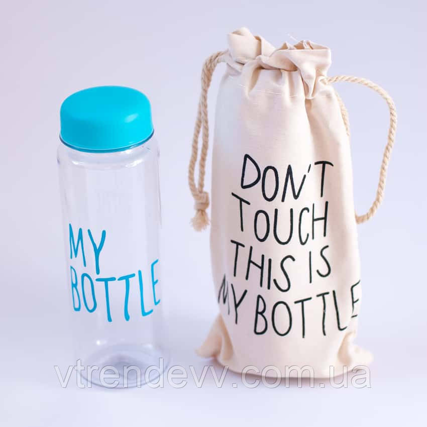 Бутылка My Bottle в чехле 500 ml (бирюза)