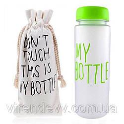 Бутылка матовая My Bottle в чехле 500 ml салатовая