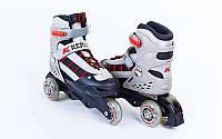Роликовые коньки раздвижные детские KEPAI SK-321 размеры и цвета в ассортименте Z, фото 1