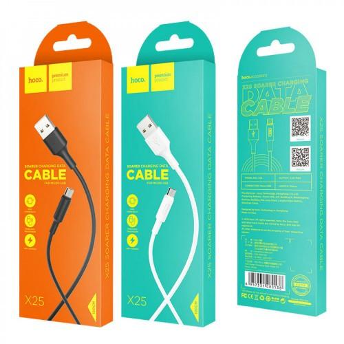Шнур кабель для зарядки HOCO х-25 1м