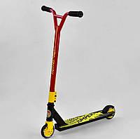 Трюковый самокат Best Scooter, красный, фото 1