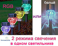 Светильник садово-парковый на солнечной батарее Lemanso CAB 129 (RGB+белый кристалл) LED