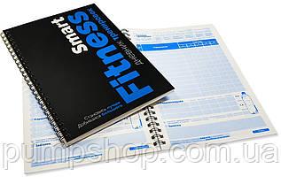 Дневник для тренировок SmartFitness