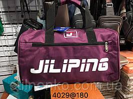 Спортивная, туристическая сумка, спортивна сумка