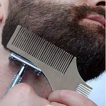 Расческа шаблон для бороды металлическая для стайлинга