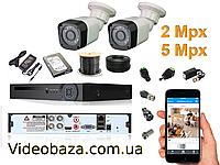 Готовый комплект видеонаблюдения на 2 уличных Full HD камеры в металле 2 mPix!
