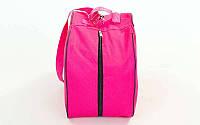 Сумка-рюкзак для роликов и защиты SK-6324 (PL, р-р 46x33x20см, цвета в ассортименте)Z, фото 1
