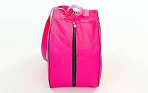 Сумка-рюкзак для роликов и защиты SK-6324 (PL, р-р 46x33x20см, цвета в ассортименте)Z