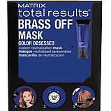 Matrix Маска Brass Off для процедуры «Холодный блонд», 200 мл, фото 6