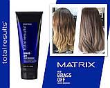 Matrix Маска Brass Off для процедуры «Холодный блонд», 200 мл, фото 2