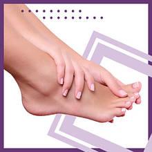 Лечебная косметика для ног
