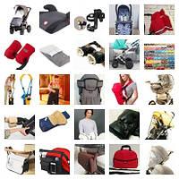 Аксесуары для детской коляски и другие товары для детей