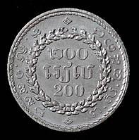 Монета Камбоджи 200 риэль 1994 г.