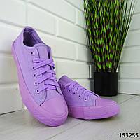 """Кеды женские пурпурные в стиле """"Converse"""" текстильные, кроссовки женские, мокасины женские, повседневная обувь"""