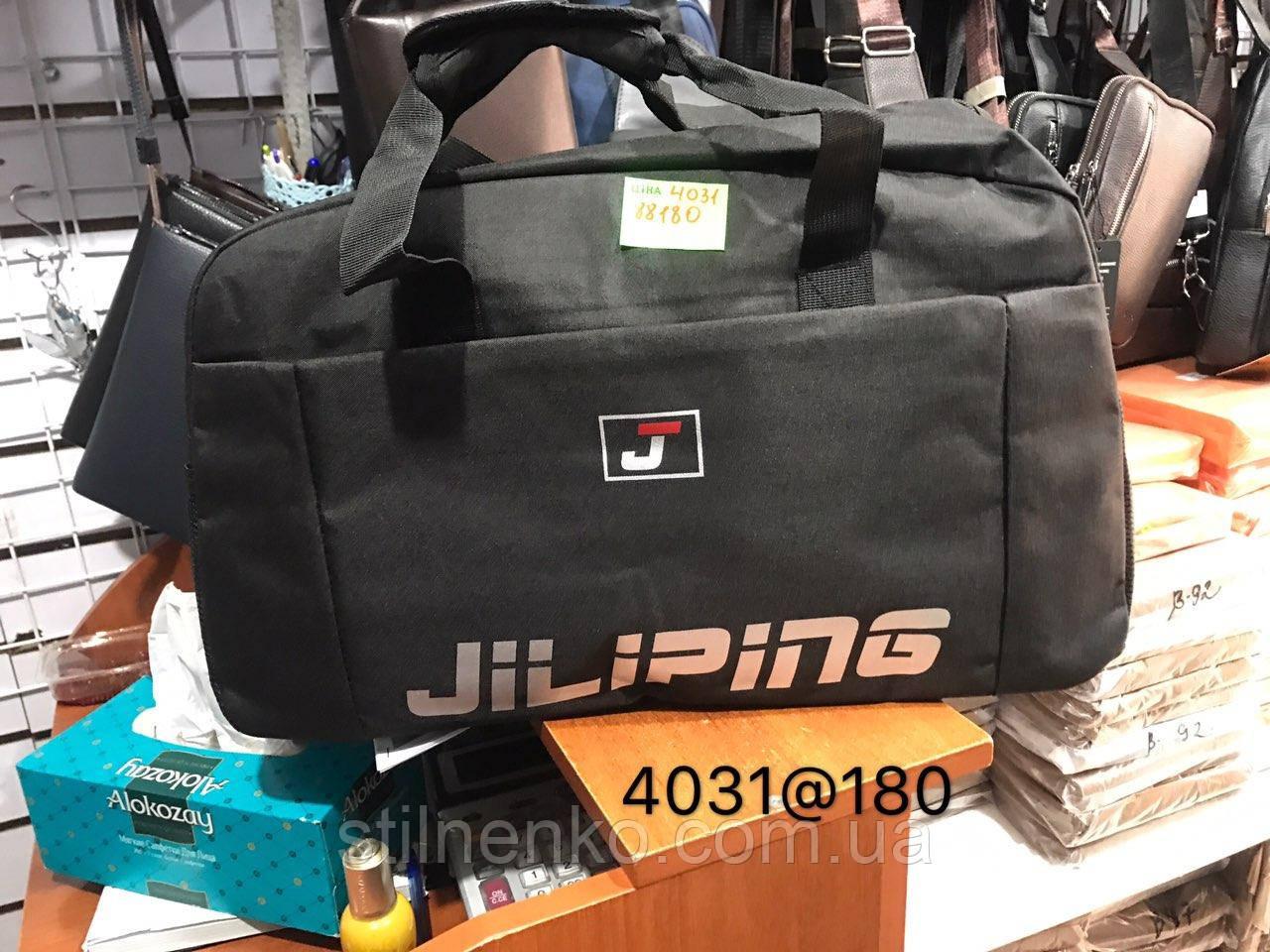 ce745c32 Мужская сумка JILIPING: продажа, цена в Одессе. мужские сумки и ...