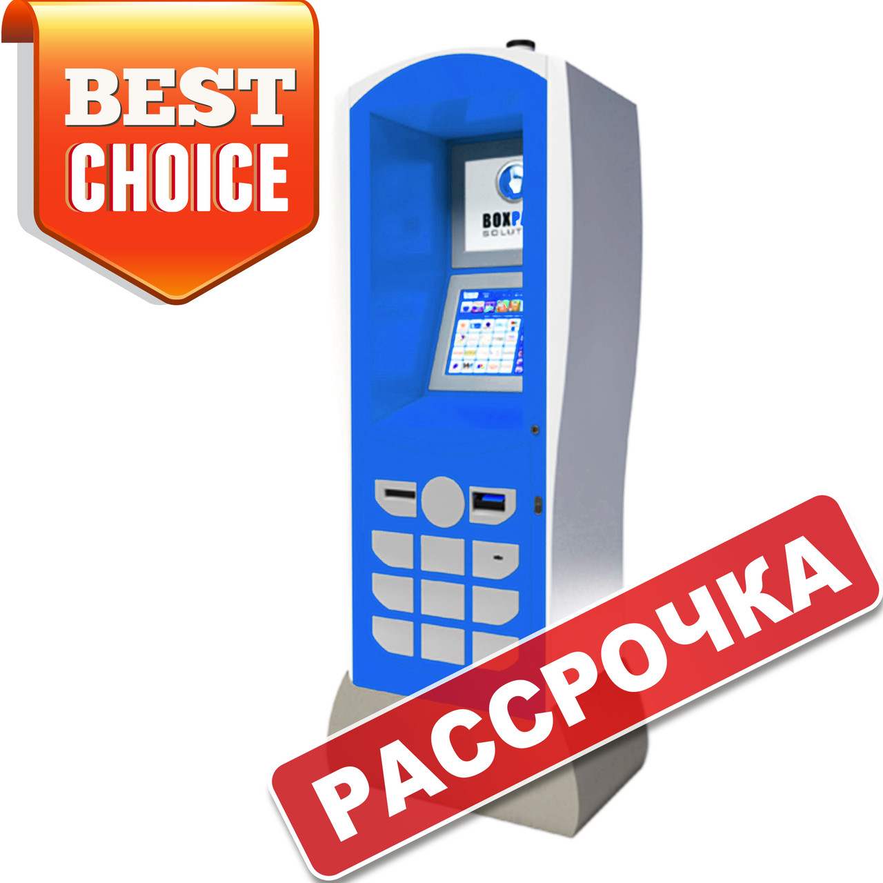 1ce88e6d8db7e Платежный терминал Уличный.
