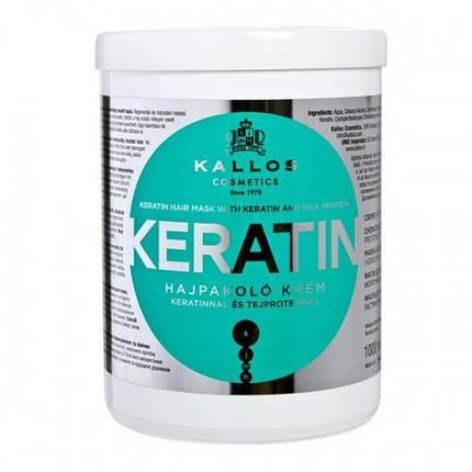Маска Kallos с кератином 1000 мл, фото 2