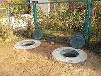 Выкопать канализацию с бетонных колец КС 10-9