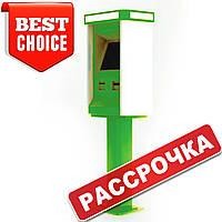 """Терминал Оплаты Уличный. ПТ-4 """"На ноге"""". РАССРОЧКА 6 МЕСЯЦЕВ"""