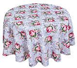 """Скатерть гобеленовая  """"Английская роза"""", 137х220 см, фото 2"""