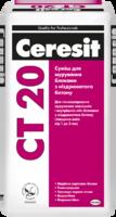 Смесь для кладки газоблока Ceresit СТ20 25кг