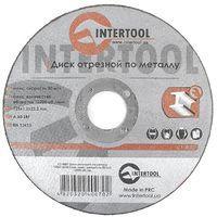 Круг абразивный по камню Intertool 125*22.2мм