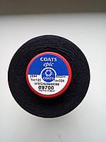 Coats Epic   № 120.  цвет  09700 ( ЧЁРНЫЙ ).  5000 м.