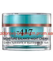 Ночной увлажняющий крем для лица «Minus 417»