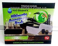 Портативный пароочиститель H2O Steam FX (парогенератор).