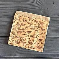 Бумажная упаковка для бургеров Эко стиль 45
