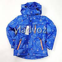Детская демисезонная куртка на мальчика синяя 5-6 лет