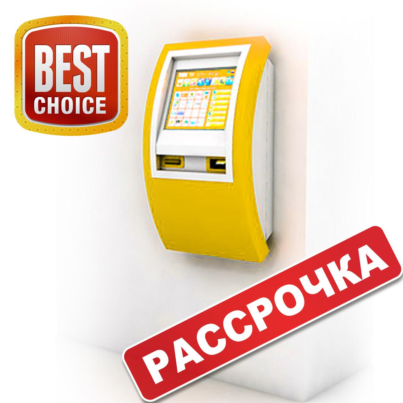 """Платежный терминал Уличный. ПТ-7 """"Луна"""". ЛИЗИНГ 10 мес"""