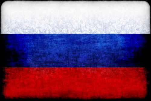 Описание мужских ботинок на русском языке