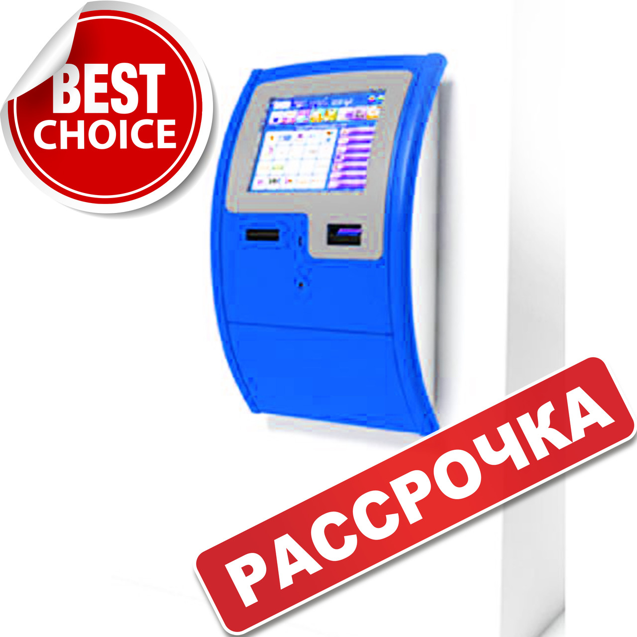 204c15dfb6088 Платежный терминал Уличный. ПТ-9