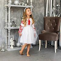 7e1cdf9e547b1ab Платье с Птицей — Купить Недорого у Проверенных Продавцов на Bigl.ua