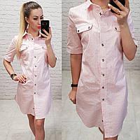 Платье - рубашка  арт 827 розовое в полосочку
