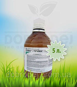Пестицид Прима. Инструкция