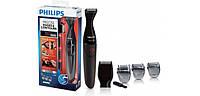 Триммер для бороды и усов Philips MG1100/16