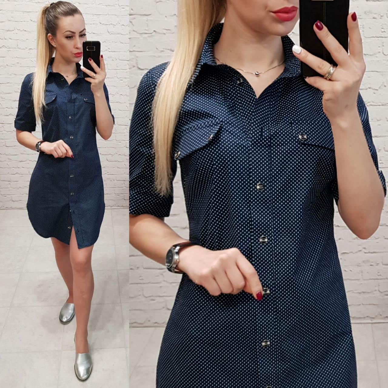 Платье - рубашка  арт 827 синее в белый горох