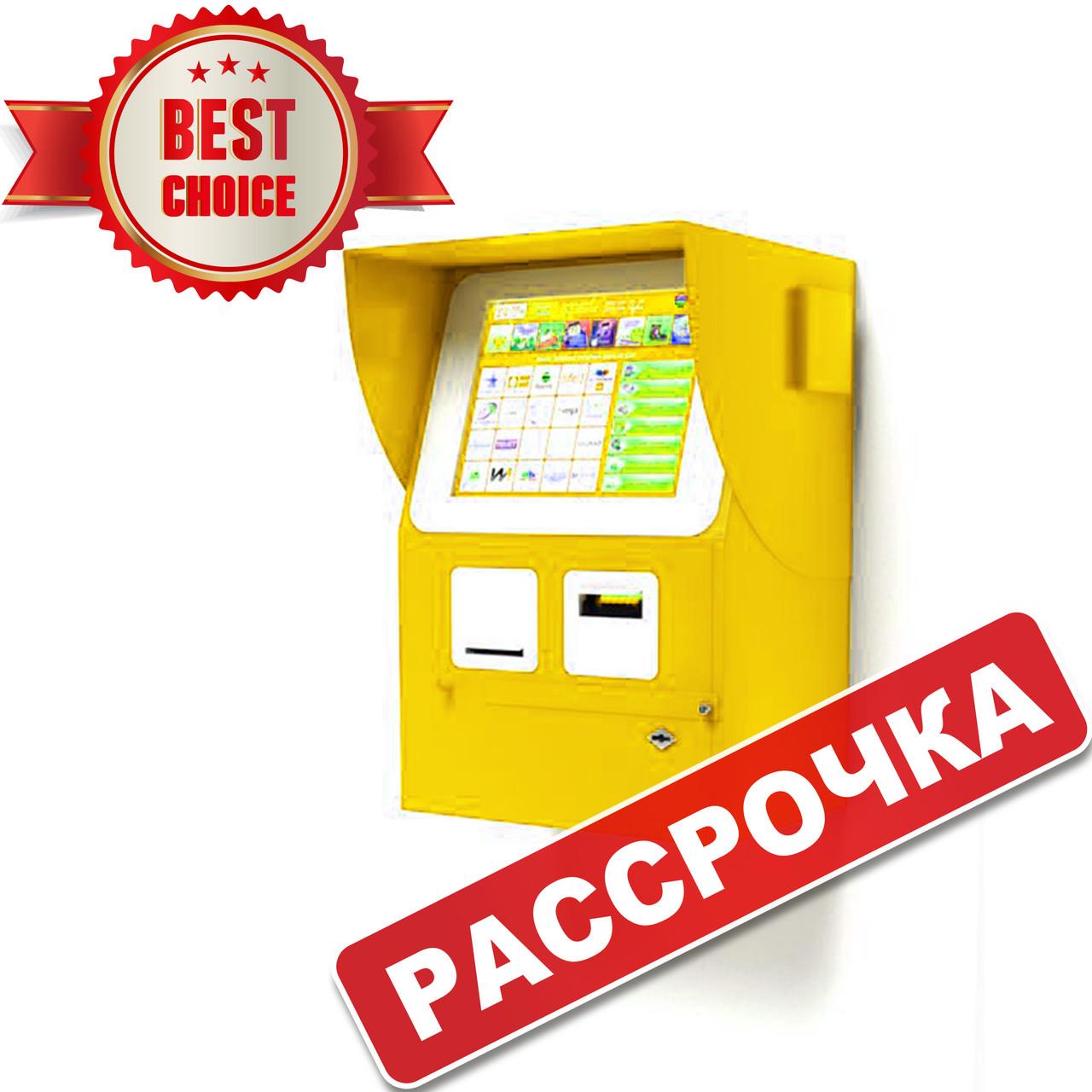 """Платежный терминал Уличный. ПТ-10 """"Гном"""". ЛИЗИНГ 10 мес"""