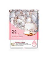 Корейская тканевая маска с жемчугом, 1 шт, Esfolio Pure Skin