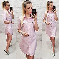 Платье - рубашка  арт 827 розовое  в точку