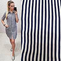 Платье - рубашка  арт 827 синее в белую полоску