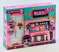 Кукла LOL с набором Кухня РТ 3040 В